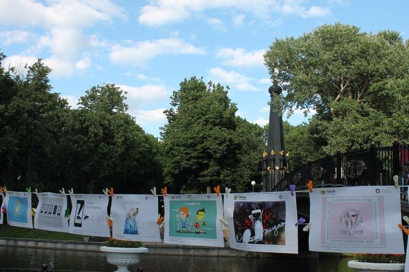 В Смоленске открылась выставка социальной рекламы «Искусство жить»