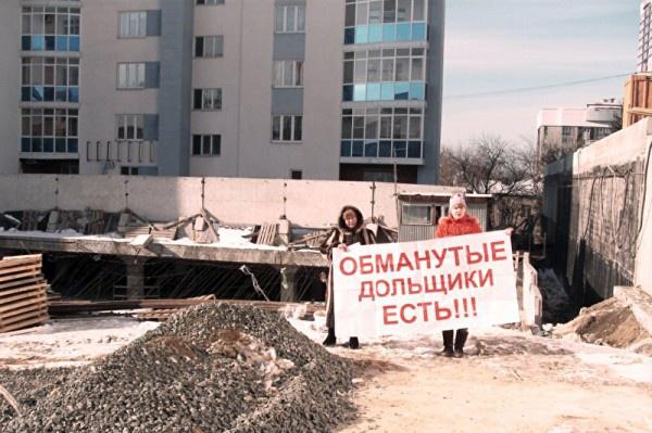 Алексей Степанов: Создание компенсационного фонда – один из способов решения проблем обманутых дольщиков