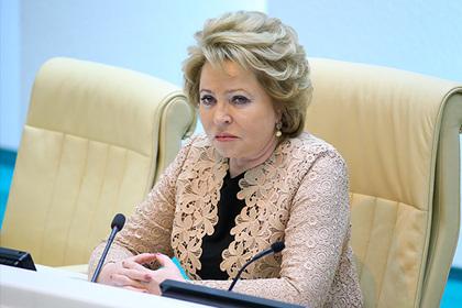 Матвиенко призвала обновить учебники по русскому языку