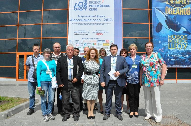 Смоляне приняли участие в форуме «Российское село-2017»
