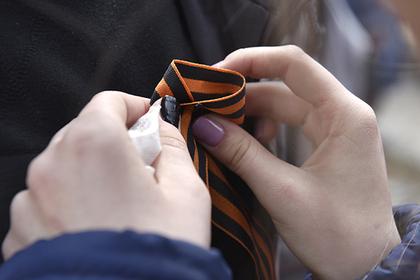 На Украине выписали первый штраф за ношение георгиевской ленты