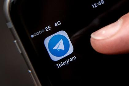 Эксперт призвал контролировать Telegram для борьбы с терроризмом и наркоманией