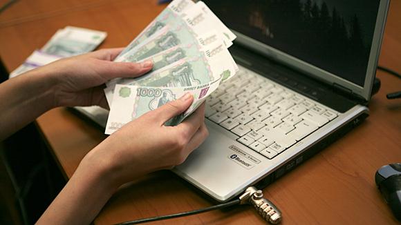 20-летний смолянин выманил у жителей России более 90 тысяч рублей