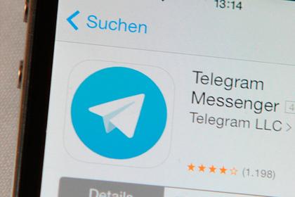 Telegram нашел способ обойти возможную блокировку в России