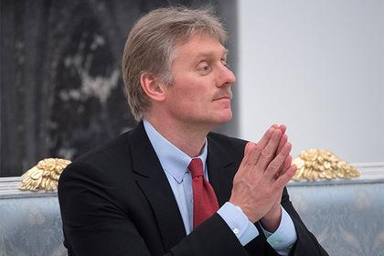 В Кремле исключили альтернативу Парижскому соглашению по климату