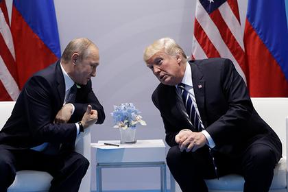 Начались переговоры Путина и Трампа