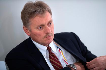 Кремль заявил об отсутствии решения по санкциям в отношении Польши