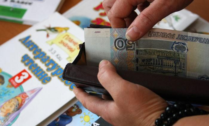 Зарплаты бюджетников вырастут на 4 процента?