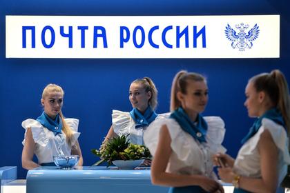 «Почта России» начала проверку после обнаружения коробок от посылок на берегу Дона