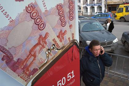 Комитет Госдумы одобрил обнуление взятых крымчанами украинских кредитов