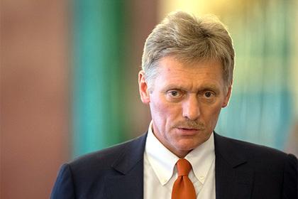В Кремле обратили внимание на новости о свадьбе дочери «золотой судьи»