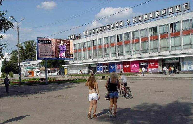 В смоленском ЦУМе откроется сетевой супермаркет