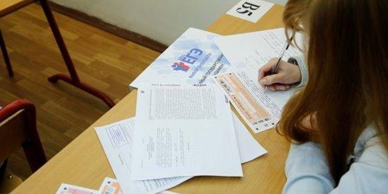 В Смоленске девять выпускников сдали ЕГЭ на 100 баллов