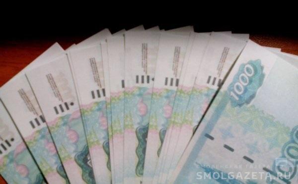 Смоленский «Бахус» задолжал своим бывшим работникам почти 3 миллиона рублей