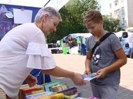 В центре Смоленска работает школьный базар