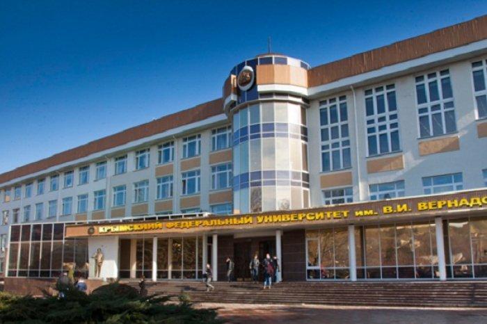 В Крымском университете — новый ректор