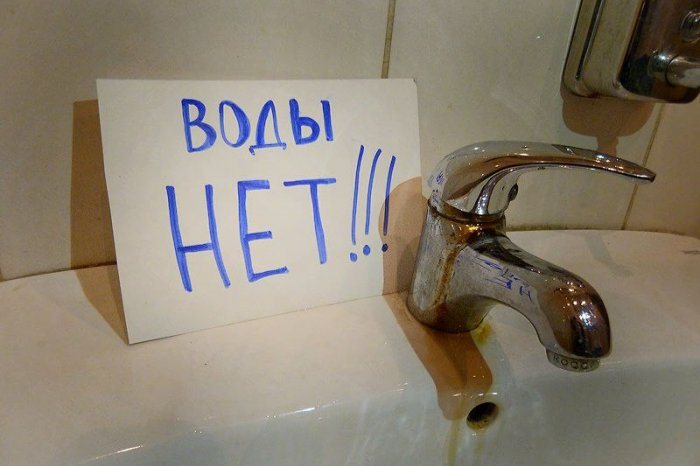 В Смоленске отключат воду на улице Петра Алексеева