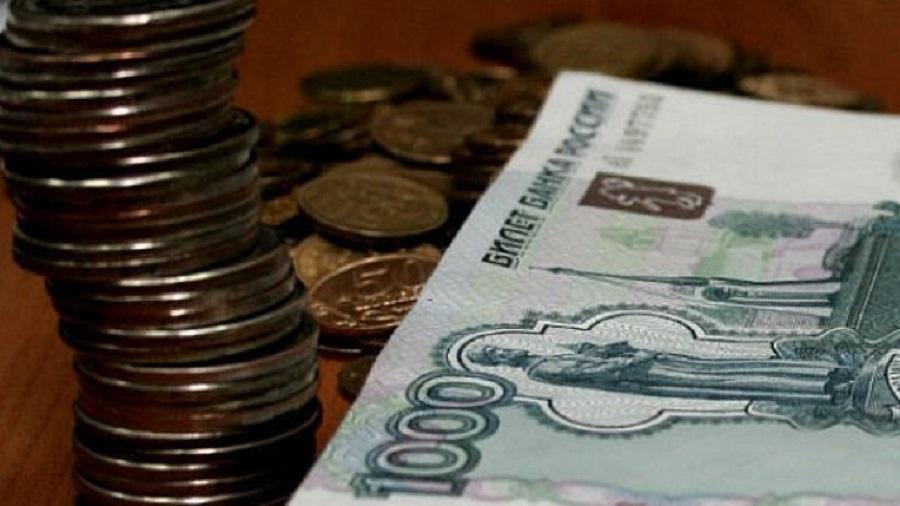 Госстатистика посчитала средний доход смолян за июнь 2017 года