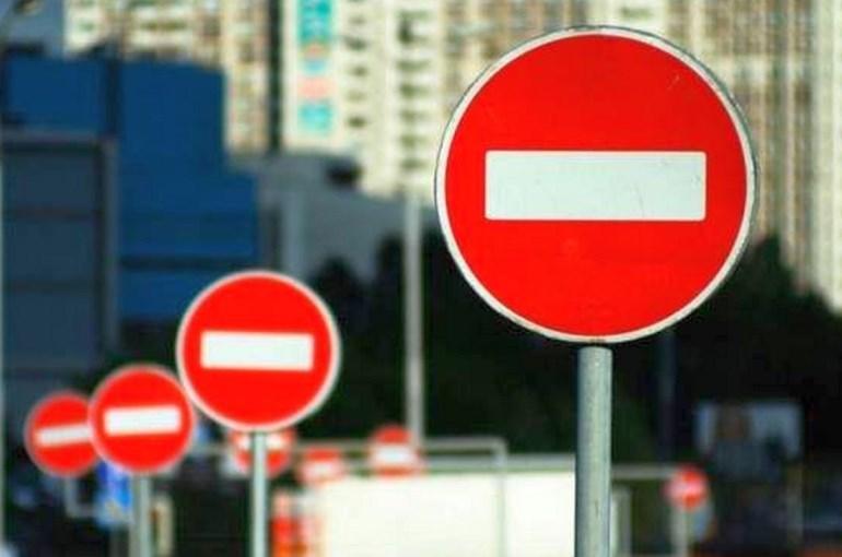 Движение транспорта ограничат в Смоленске на улице Дзержинского
