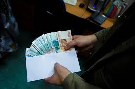 В Смоленске предстанет перед судом предприниматель, обвиненная в даче взятки экс-начальнику областного департамента по социальному развитию