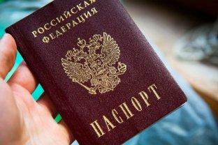 Иностранец хотел получить кредит на Смоленщине с помощью подделки паспорта