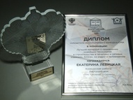 Спецкор ГТРК «Смоленск» победила во всероссийском конкурсе
