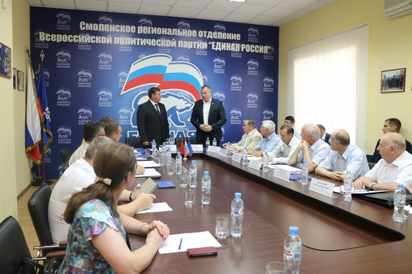 В Смоленске единороссы обсудили итоги форума «Городская среда»