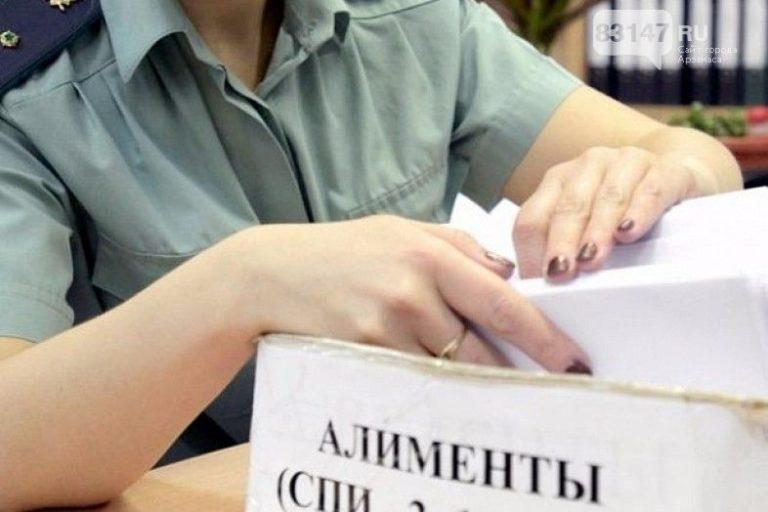 В Смоленске у судебных приставов появился отдел по взысканию алиментов