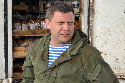 Захарченко снова пообещал захват ополченцами Киева