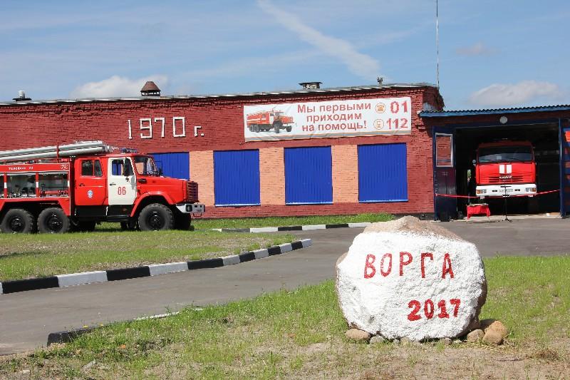 В Смоленской области открылась новая пожарная часть