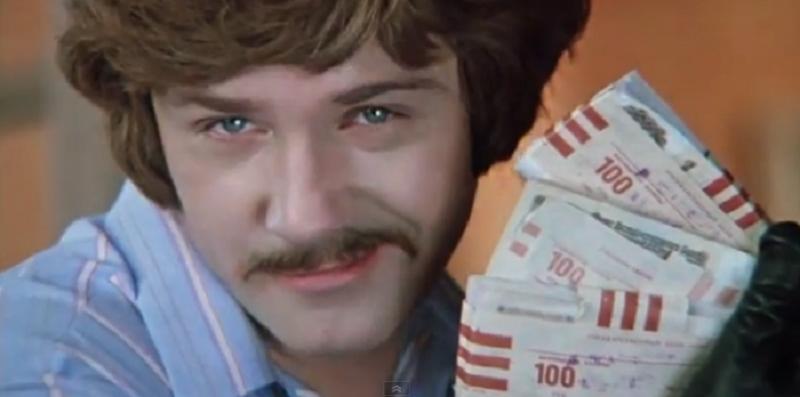 В Смоленске действовал нелегальный банк для «обнала» денежных средств