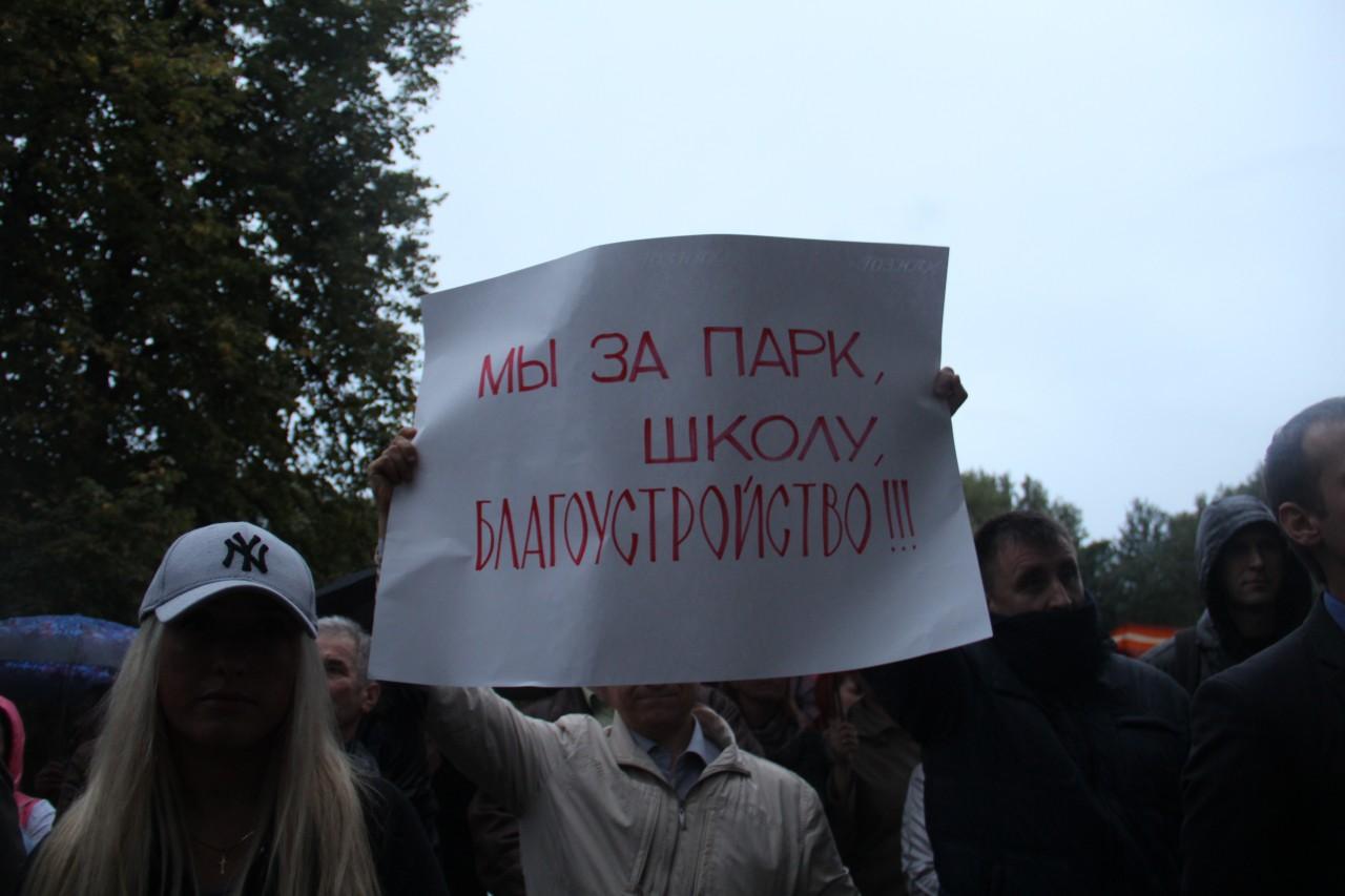 Оппозиция «споткнулась» о реконструкцию «Соловьиной Рощи» в Смоленске