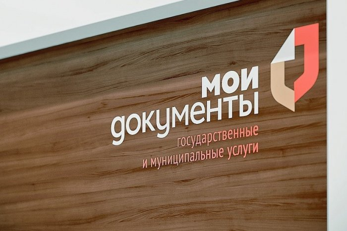 Смоленская область находится в лидерах рейтинга Минэкономразвития по организации деятельности МФЦ