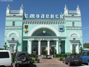 Смоленск вошел в топ-10 бюджетных городов для осеннего отпуска