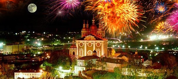 День города-2017 в Смоленске: программа мероприятий