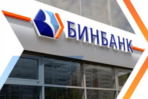 Работающий в Смоленской области банк подвергнется санации