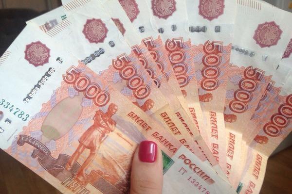 В Смоленске на рынке и в гипермаркете «всплыли» фальшивые купюры