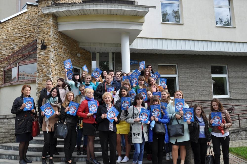 В Смоленской области прошёл День пенсионной грамотности