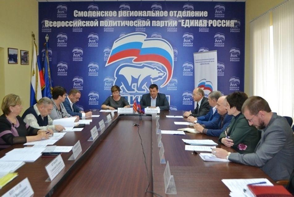 В Смоленске обсудили работу «Жилищника»