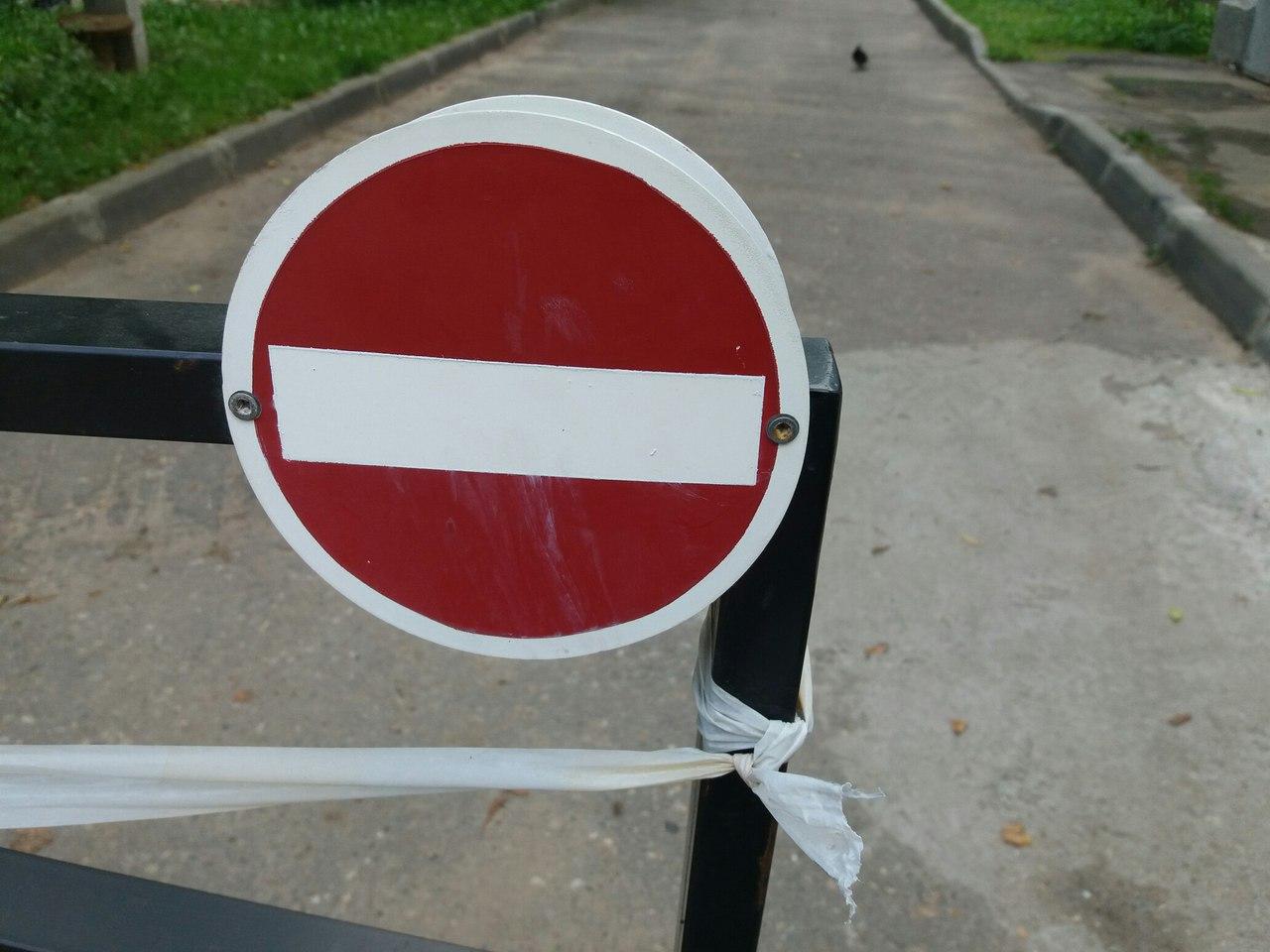 В Смоленске 3 улицы перекроют на время сельхозярмарки
