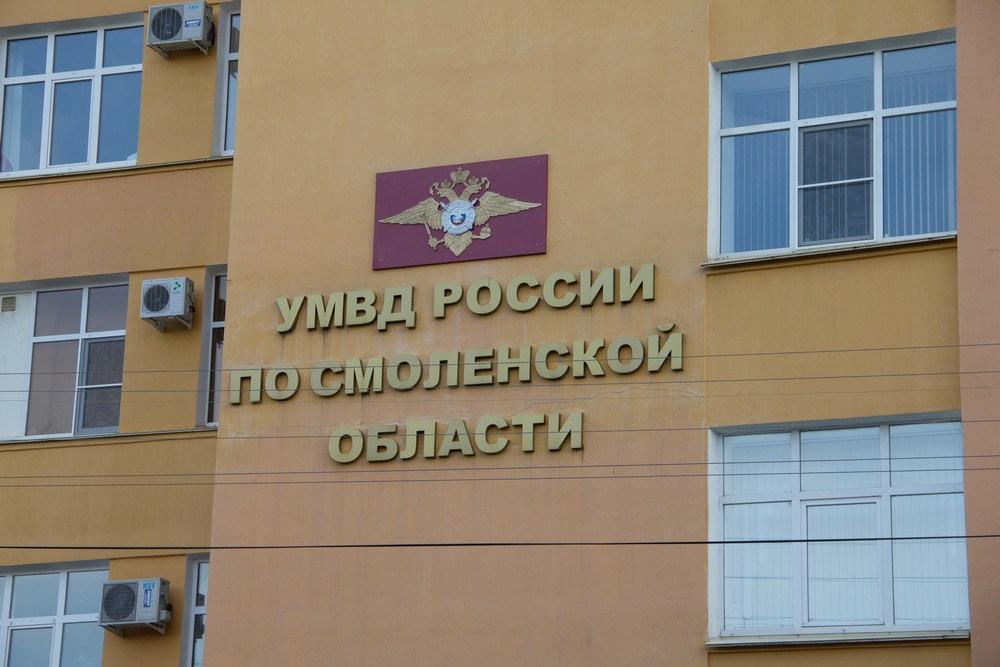 Руководитель комиссии МВД России проведет прием граждан в Смоленске