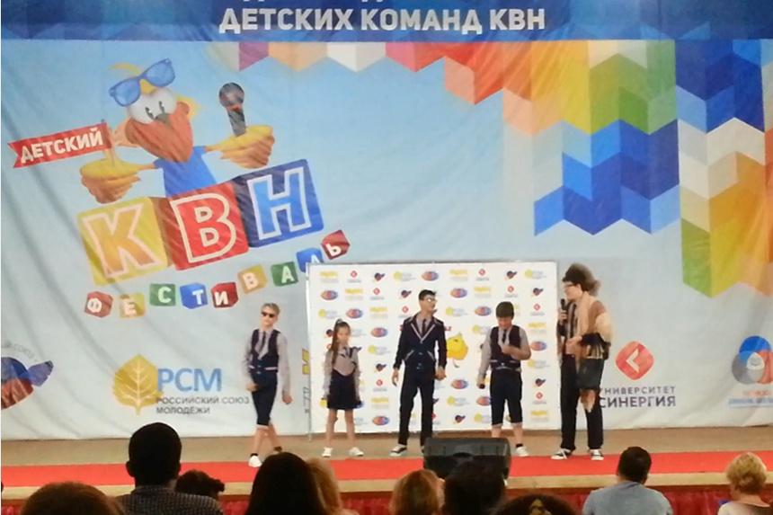 Смоленские кавээнщики успешно выступили на международном фестивале юниоров