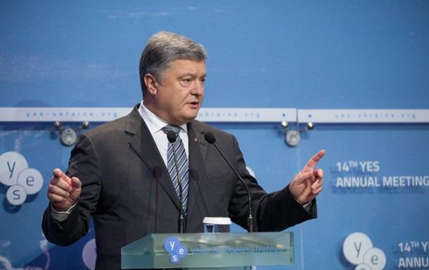 Петр Порошенко: Я президент мира, дайте мне оружие!
