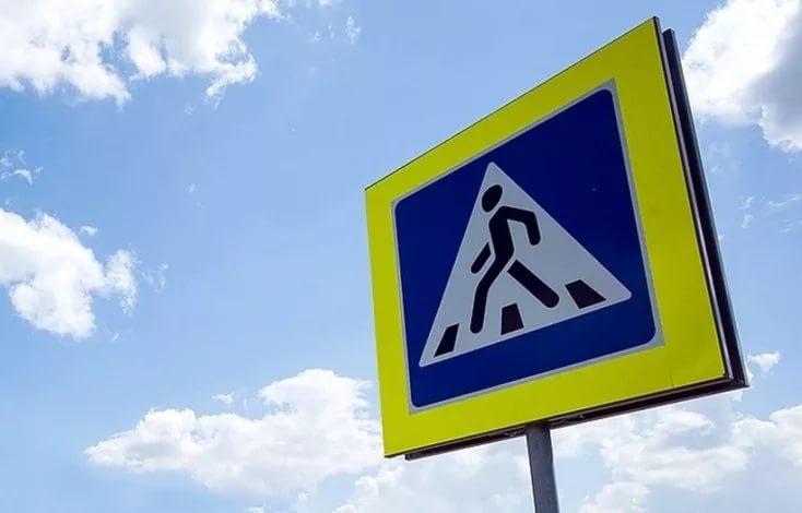 В Смоленске проходит профилактическая акция «Пешеходный переход»