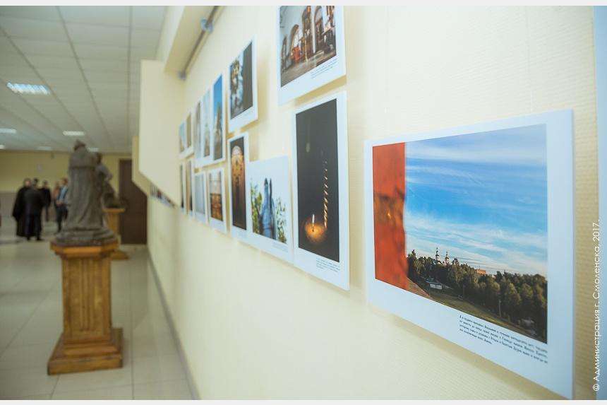 Владимир Соваренко принял участие в открытии фотовыставки, посвященной святому Авраамию Смоленскому