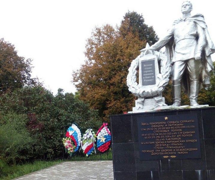 В смоленском райцентре перепутали цвета российского флага