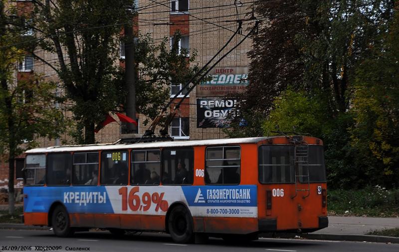 В Смоленске ограничение движения троллейбусов продлится до конца октября