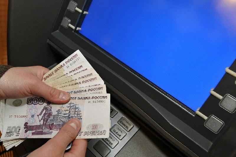 «Сотрудник банка» похитил у смолянина более 45 тысяч рублей