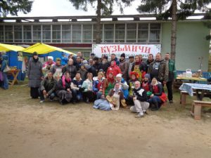 Сергиевская ярмарка-2017