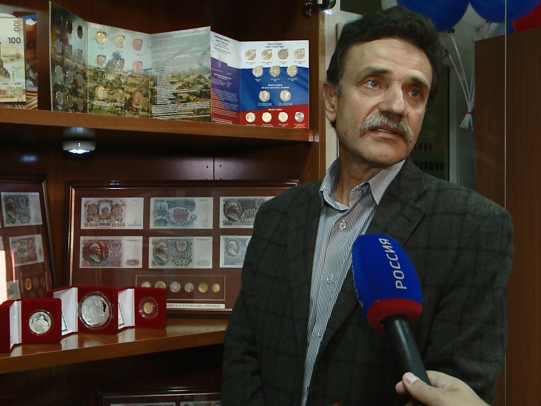 Смоляне узнали о секретах 200- и 2000-рублевых банкнот